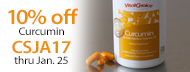10% Off Curcumin in Wild Salmon Oil - CSJA17 thru Jan. 25